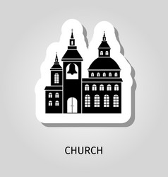 church black silhouette building sticker vector image vector image