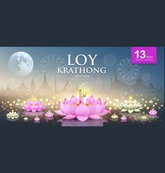 loy krathong festival thailand bokeh vector image