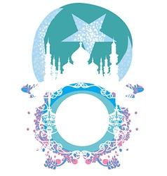 Abstract religious frame - Ramadan Kareem Design vector
