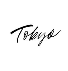 Tokyo ink pen hand written lettering vector