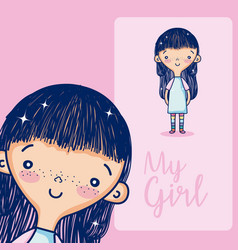 my cute girl cartoon vector image