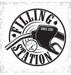 Vintage filling station emblem design vector