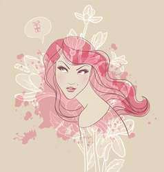 watercolor beauty vector image