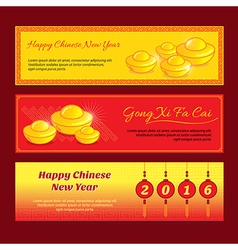 Set of Chinese new year banner design vector image