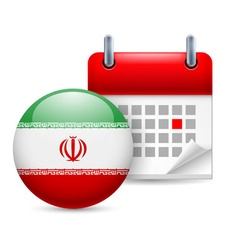 Icon of national day in iran vector image vector image
