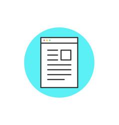icon web page vector image