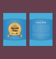 great sale hot special price best offer golden vector image