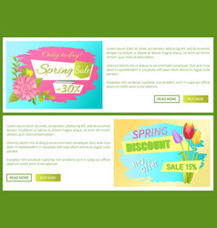today discount 30 off sdvertisement stickers sale vector image