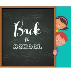 Back to school - education creativity vector