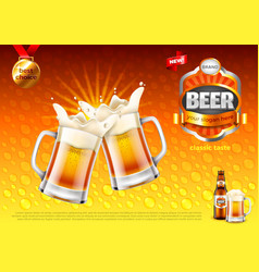 beer ads two toasting frothy mugs on gold vector image
