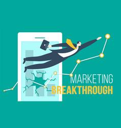 marketing breakthroug vector image