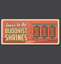 Prayer wheels and stupa buddhism religion vector
