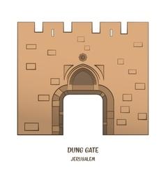 Dung Gate in Jerusalem vector