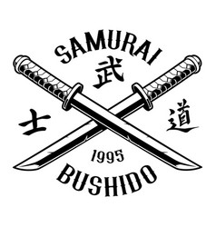katana emblem on white background vector image vector image
