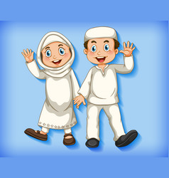 Happy muslim couple on colour gradient background vector
