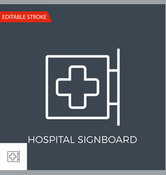 hospital signboard icon vector image