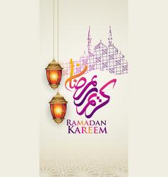 Luxurious and elegant ramadan greeting background vector