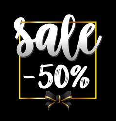 sale banner 50 off blue background vector image