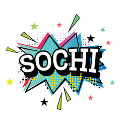 sochi comic text in pop art style vector image