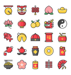chinese new year filled outline cute icon vector image