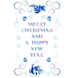 Christmas card in Ghzel style vector image