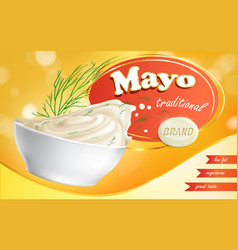 Mayonnaise brand in a plate with a low fat content vector