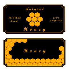 the yellow honey vector image