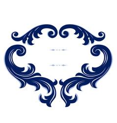 vintage emblem border frame background vector image