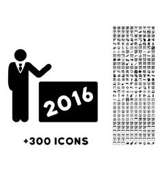 2016 Show Icon vector image