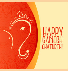 Beautiful greeting design for ganesh chaturthi vector
