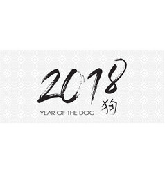 happy chinese new year chinese banner vector image