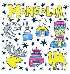 Mongolian symbols vector