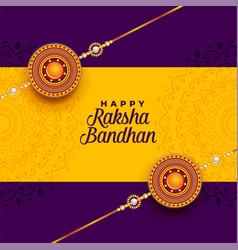 Awesome decorative rakhi design for raksha vector