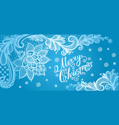 christmas lace card with text vector image