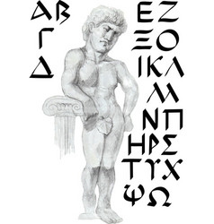 Greek font with a statue character vector