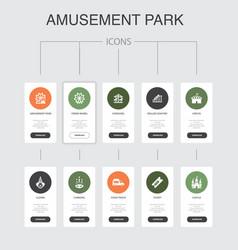 Amusement park infographic 10 steps ui design vector