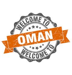 Oman round ribbon seal vector