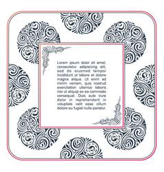 restaurant calligraphic menu luxury line frame vector image