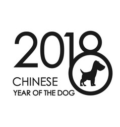 2018 chinese new year vector image