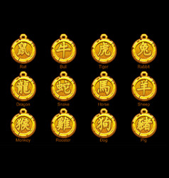 chinese zodiac signs hieroglyphs on gold medallion vector image