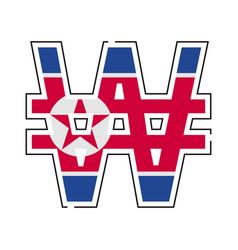north korean won symbol with a flag icon vector image