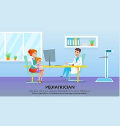 pediatrician medicine healthcare banner vector image