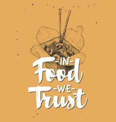 in food we trust modern ink brush eating vector image