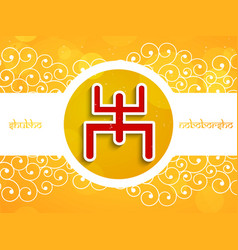 Indian bengali new year vector