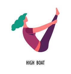 High boat asana yoga pose sport or fitness vector