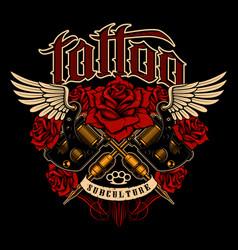 tattoo shirt design color version vector image