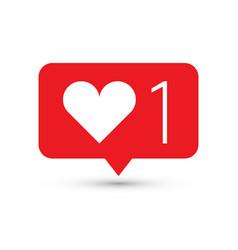 like follower icon one set web icons vector image