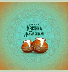Ethnic hindu shree krishna janmashtami festival vector
