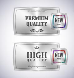 mosaic metal label shopping vector image