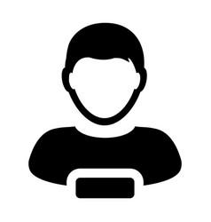 Remove profile icon male user person avatar minus vector